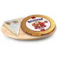 Сыр Камамбер 1,4кг 45% Reverend