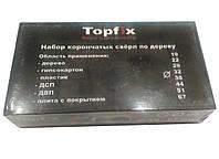 Набор коронок по дереву 2 шт Topfix