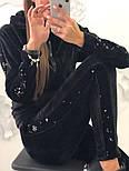 Женский велюровый костюм с пайетками на молнии (3 цвета), фото 3