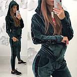 Женский велюровый костюм с пайетками на молнии (3 цвета), фото 4
