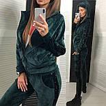 Женский велюровый костюм с пайетками на молнии (3 цвета), фото 5