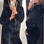 Женский велюровый костюм с пайетками на молнии (3 цвета), фото 6