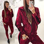 Женский велюровый костюм с пайетками на молнии (3 цвета), фото 2