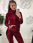 Женский велюровый костюм с пайетками на молнии (3 цвета), фото 8