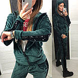 Женский велюровый костюм с пайетками на молнии (3 цвета), фото 10