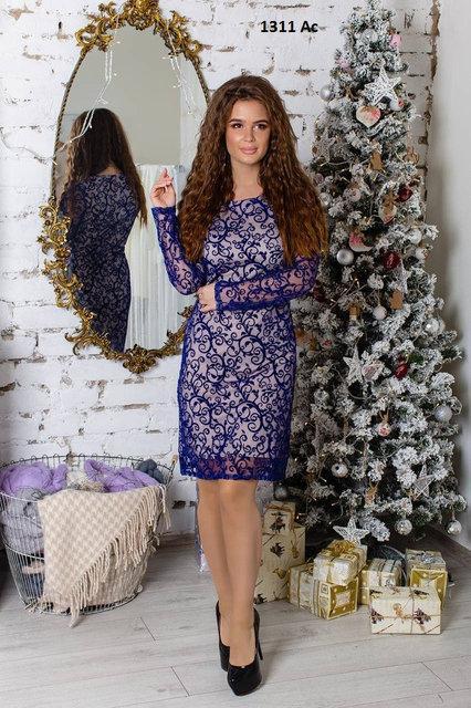 6988f686eef Женское вечернее коктейльное платье   продажа