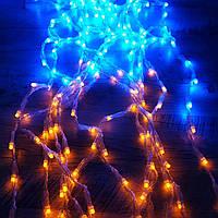 Гирлянда Водопад 360 LED 3м*1,2м, желто синий