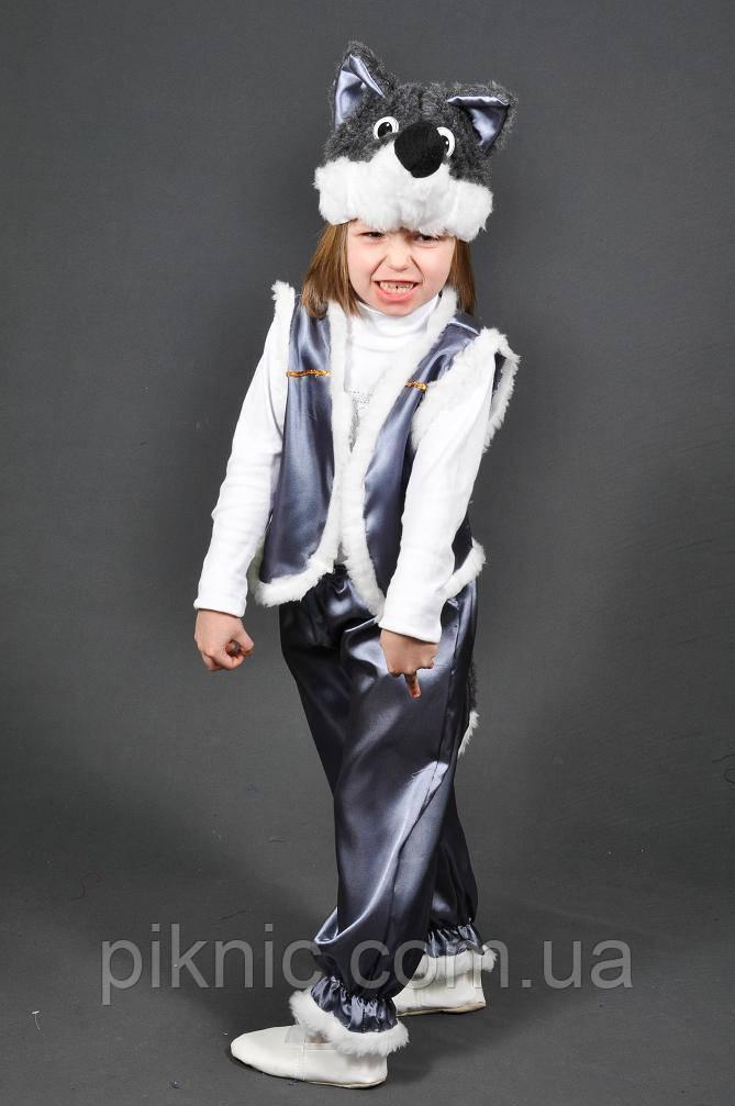 Детский карнавальный костюм Волк для детей 4,5,6,7 лет. Маскарадный костюм Вовк для мальчиков