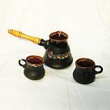 """Набір кавовий """"Буковель""""(турка 350 мл. з двома горнятками), фото 2"""