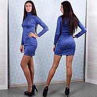 Женское трикотажное платье-водолазка синего цвета Winter D105-1 L Размер 44-46