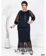 5b5e79da021 Нарядный юбочный костюм блуза + юбка в пол сетка с узором интернет-магазин  Minova большой