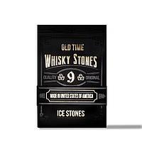 Камни для виски США Whisky Stones (СЕРТИФИКАТ) Большая