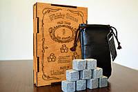 Камни для виски США Whisky Stones (СЕРТИФІКАТ) Деревяная