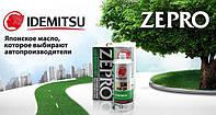 Синтетические моторные масла серии ZEPRO (легковые автомобили и микроавтобусы)