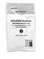 Хлористый кальций (на 100 литров молока)