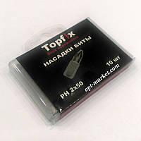 """Биты PH2*50 мм 1/4"""" S2 Титан (10 шт в упаковке)"""