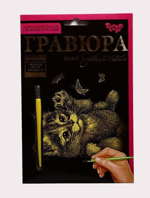 Набор для творчества Гравюра Котик и бабочки (ГР-А5-24З) Данко Тойз