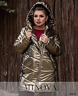 f52a12274 Модная зимняя блестящая стеганная куртка с капюшоном новинка 2019 интернет-магазин  Minova большой размер 50