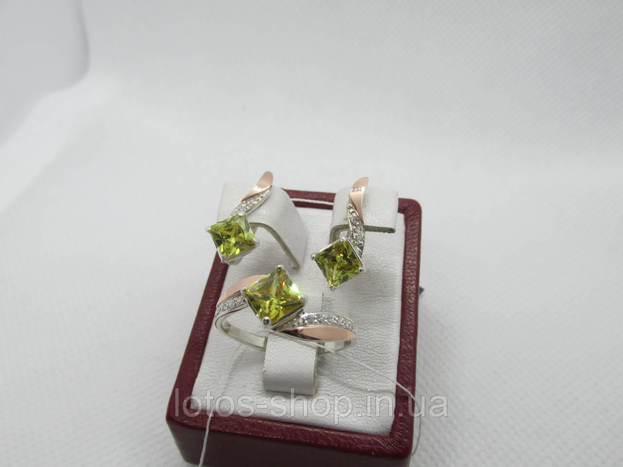 """Ювелирный набор серебряный с золотом """"Квадро"""""""