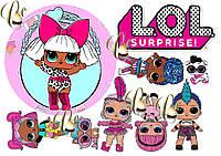 Печать вафельной (рисовой) или сахарной картинки куклы ЛОЛ / dolls LOL на топперы, пряники для торта