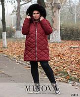 Модная стеганная куртка капюшон с мехом новинка 2019 интернет-магазин Minova большой размер 50-62