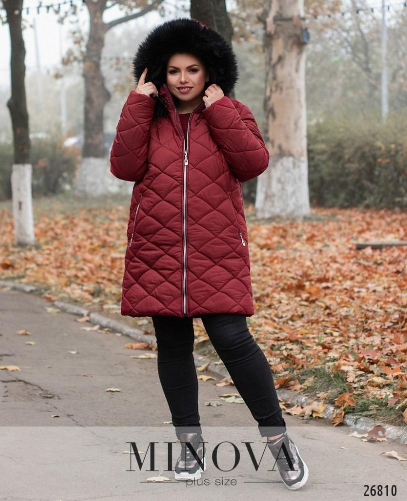 53b71b28c Модная стеганная куртка капюшон с мехом новинка 2019 интернет-магазин  Minova большой размер 50-62