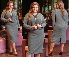 Костюм: юбка+пиджак Букле
