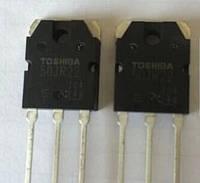 Транзистор Toshiba 50JR22, TO-247, К247, TO-3P