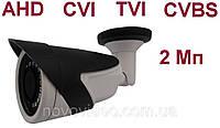 Гибридная камера наблюдения на 2 мегапикселя CAM-216F30 (3.6) Hybrid