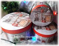 """Коробка круглая """"Праздник"""", средняя, фото 1"""