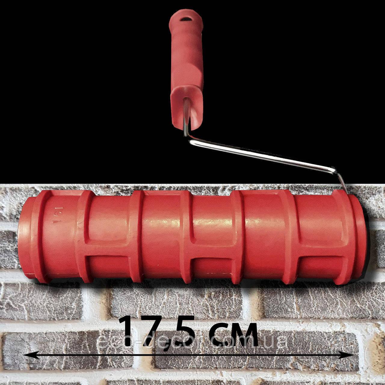 Валик для декоративного бетона купить заказать изделие из бетона