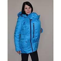 Демисезонная куртка для беременных голубая
