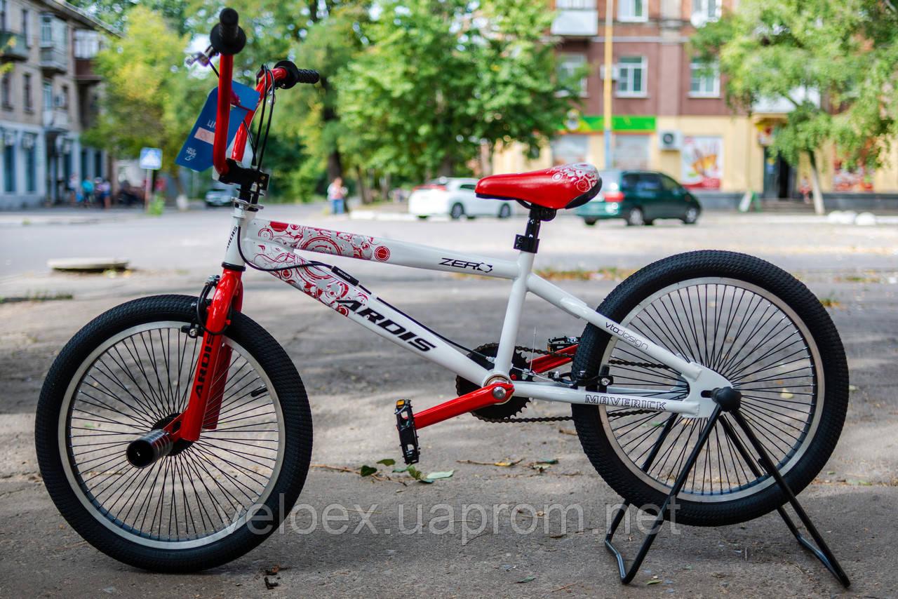 """Велосипед BMX Ardis Maverick 20"""""""