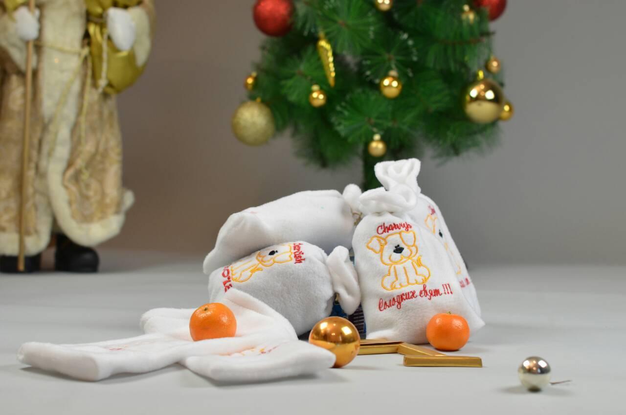 Пошив праздничных мешочков