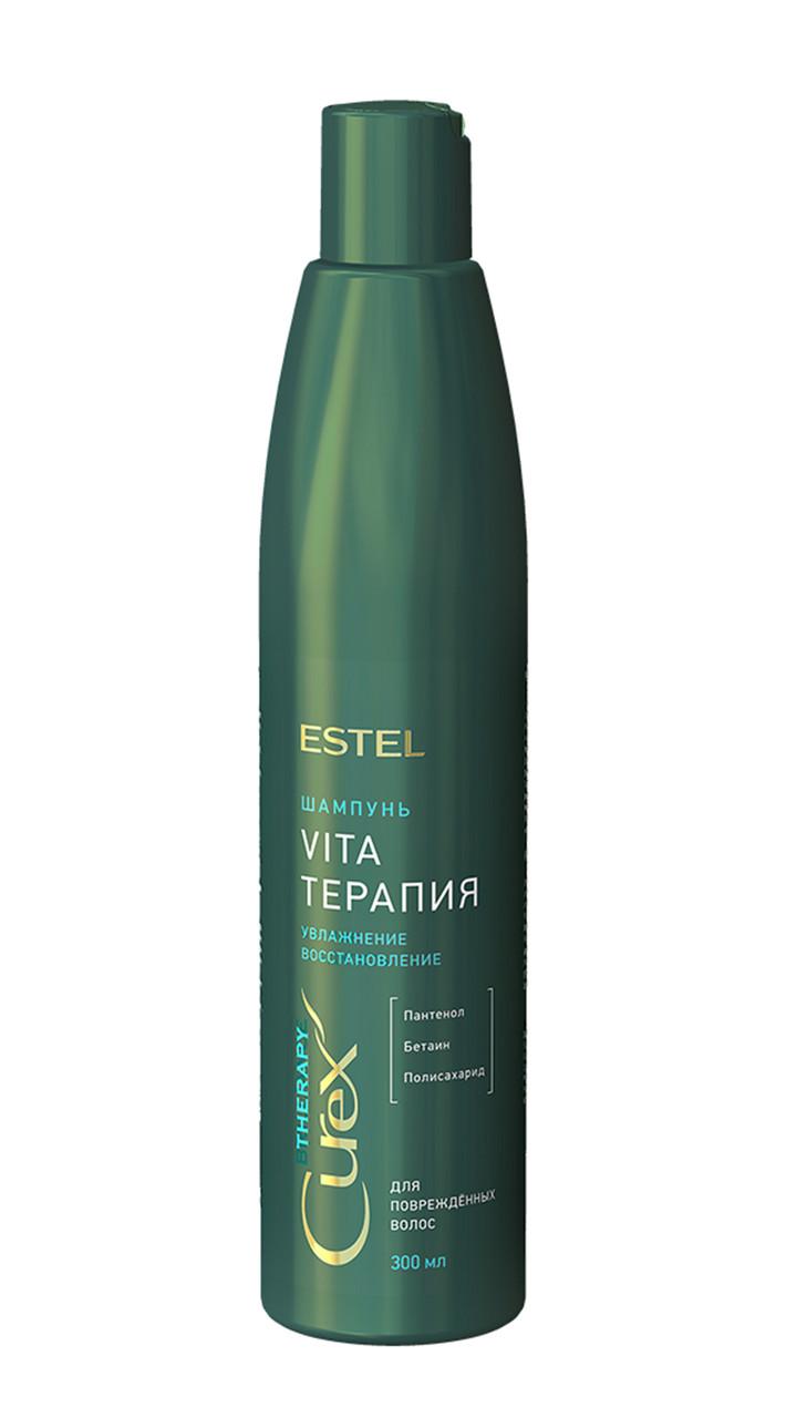 Шампунь lдля сухих и ослабленных  волос Estel CUREX THERAPY, 300ml