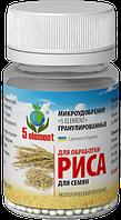 """Микроудобрение """"5 ELEMENT""""  для обработки семян риса"""