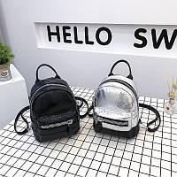 Маленький блестящий рюкзак