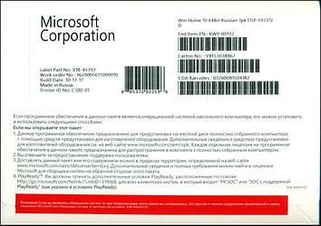 Microsoft Windows 10 Home x64 Rus OEM (KW9-00132)