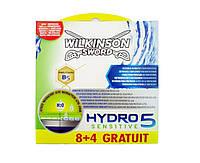 Сменные кассеты Wilkinson Sword Hydro 5 Sensitive 8+4 шт