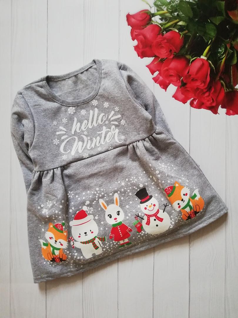 Тепленькое платье для девочки