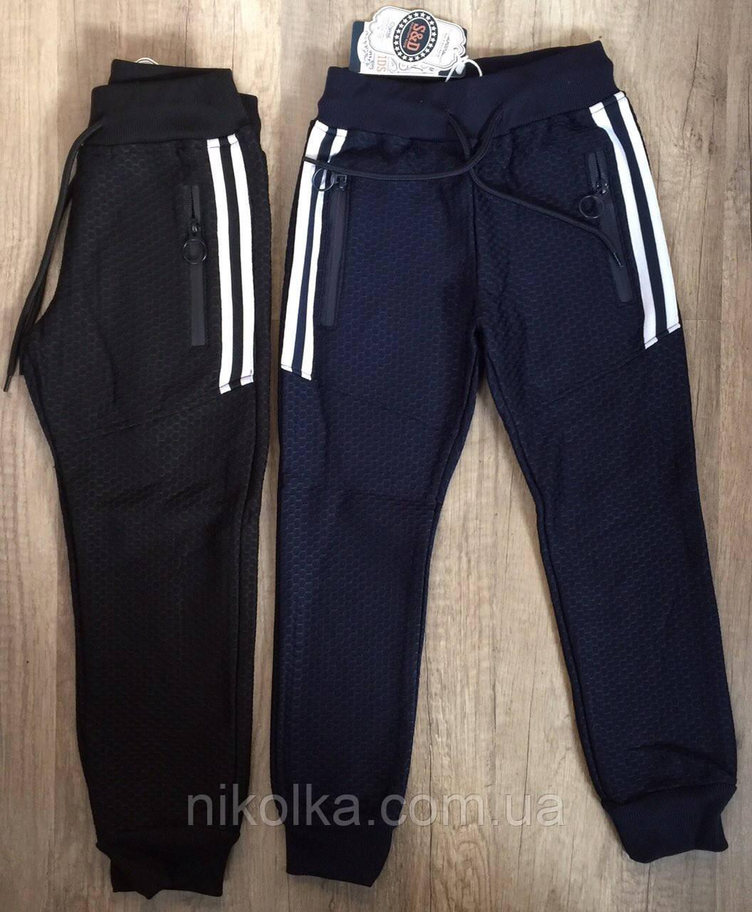 Спортивные брюки для мальчиков с начесом оптом, S&D, 4-12 лет, арт. XX-01