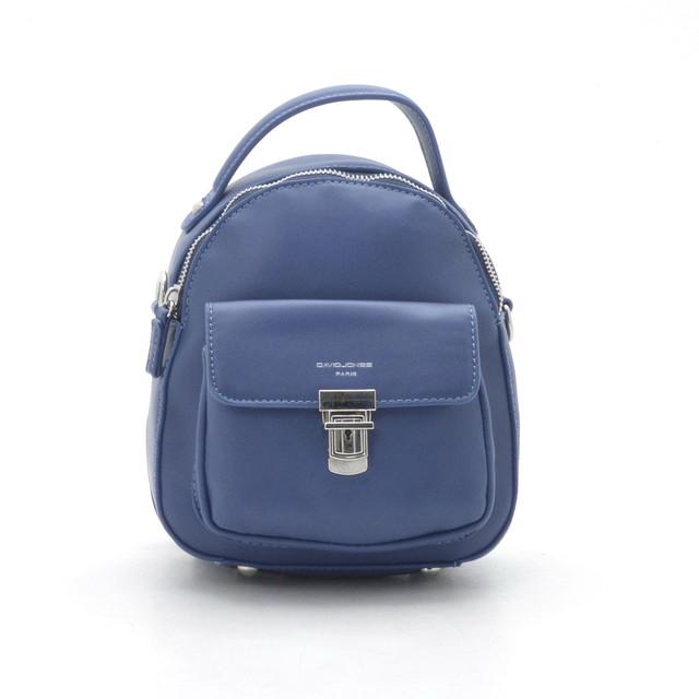 Городской клатч-рюкзак mini D. Jones CL-CM3700