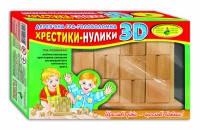 """Настольная игра """"Крестики-Нолики, 3D"""""""