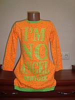Платье плотное для девочки размер  6-7лет