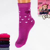 Детские махровые носки Корона хлопок l 12 шт