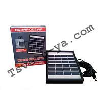 Зарядное устройство на солнечных элементах Solar Panel GD-Light MP-002WP, зарядка гаджетов, солнечная панель