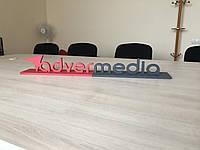 Хэштеги из дерева, обьемные слова, логотипы на подставке, логотипы компаний!