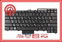 Клавиатура Dell Latitude E5500 E6400 без трекпоинта