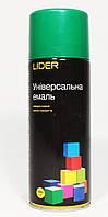 Эмаль универсальная Lider 400 мл. зеленая №6029