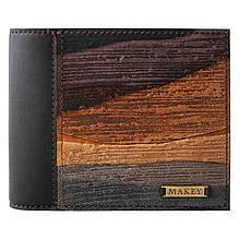 """Кожаный кошелек (Makey) """"Фьорды"""". Цвет коричневый"""